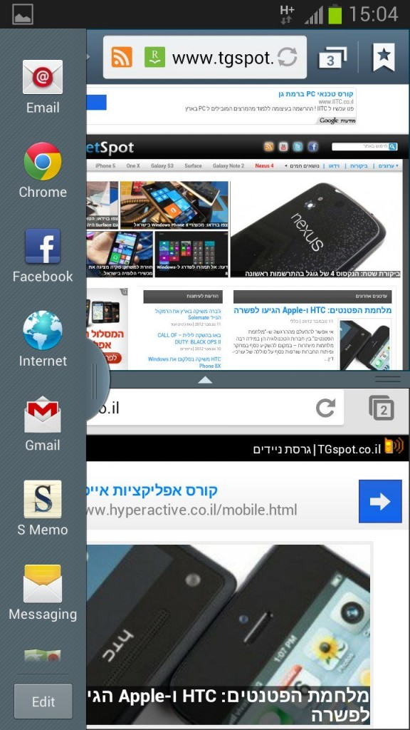 samsung-galaxy-s3-android-4-1-2-multi-view Android 4.1.2 voor Samsung Galaxy S3 komt eraan