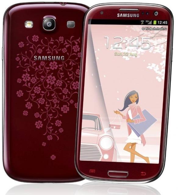 Daar Is Hij Dan: De Samsung Galaxy S3 Met Bloemetjes