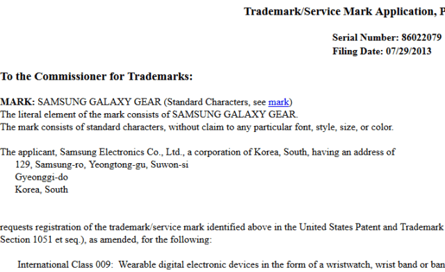samsung-galaxy-gear-trademark