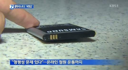 samsung-galaxy-note-1-opgezwollen-batterij