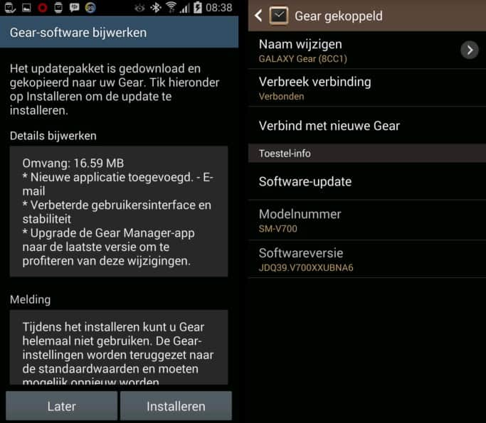 samsung-galaxy-gear-update-xxubna6