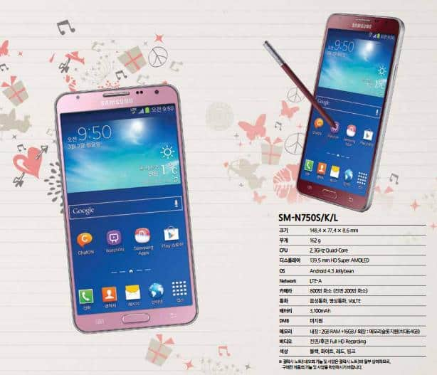 samsung-galaxy-note-3-neo-rood-roze