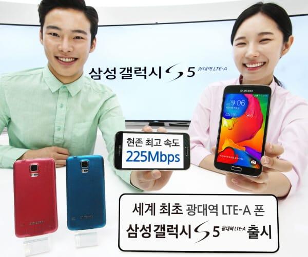 samsung-galaxy-s5-lte-a-korea