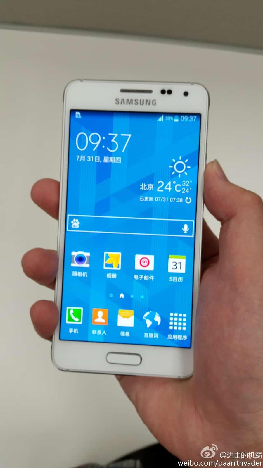 De Samsung Galaxy Alpha in het wit - Galaxy Club