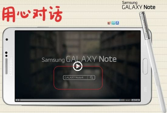 wpid-galaxy-note-4-advertisment Samsung start nu al PR campagne voor de Galaxy Note 4 (in China)
