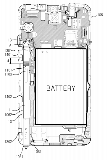 samsung-galaxy-note-5-auto-eject-s-pen-patent-1