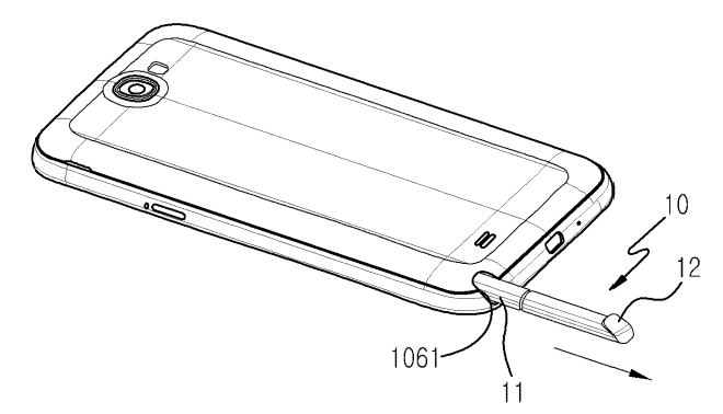 samsung-galaxy-note-5-auto-eject-s-pen-patent-2