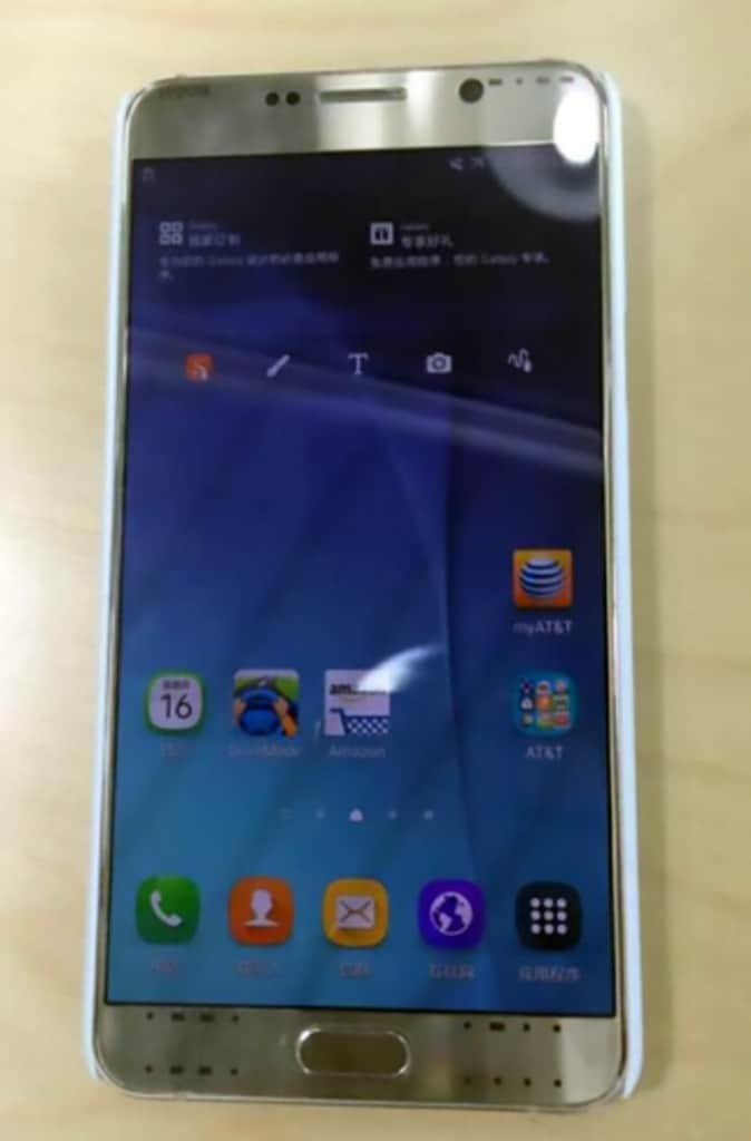 galaxy-note-5-prototype-1