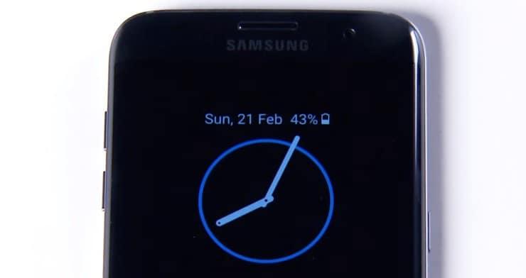 samsung-galaxy-s7-always-on-feature