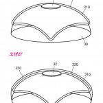 samsung-smart-contact-lens-4-150x150 Patent laat zien: Samsung werkt aan 'smart contact lens' (Gear Blink?)