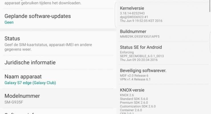 samsung-galaxy-s7-edge-nederland-update-xxu1apf5