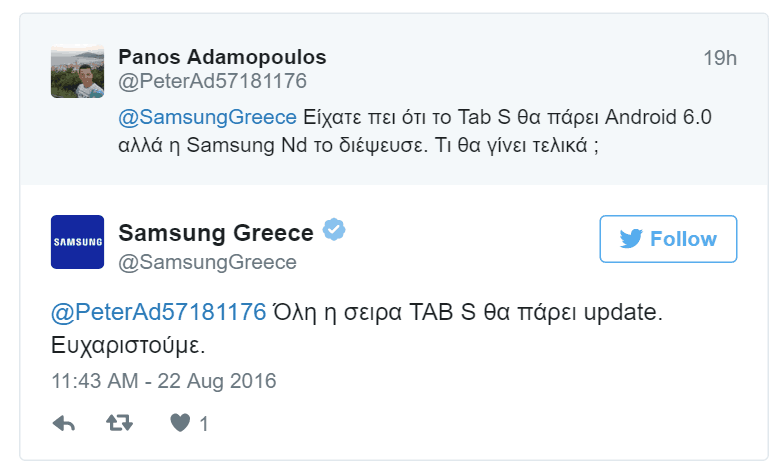 galaxy-tab-s-marshmallow-update-griekenland Mogelijk toch Marshmallow update voor de Galaxy Tab S (update: bevestigd, zelfs)
