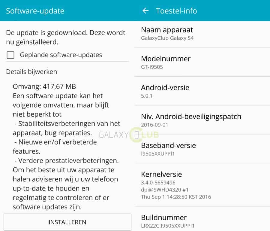 galaxy-s4-september-patch-xxuppi1