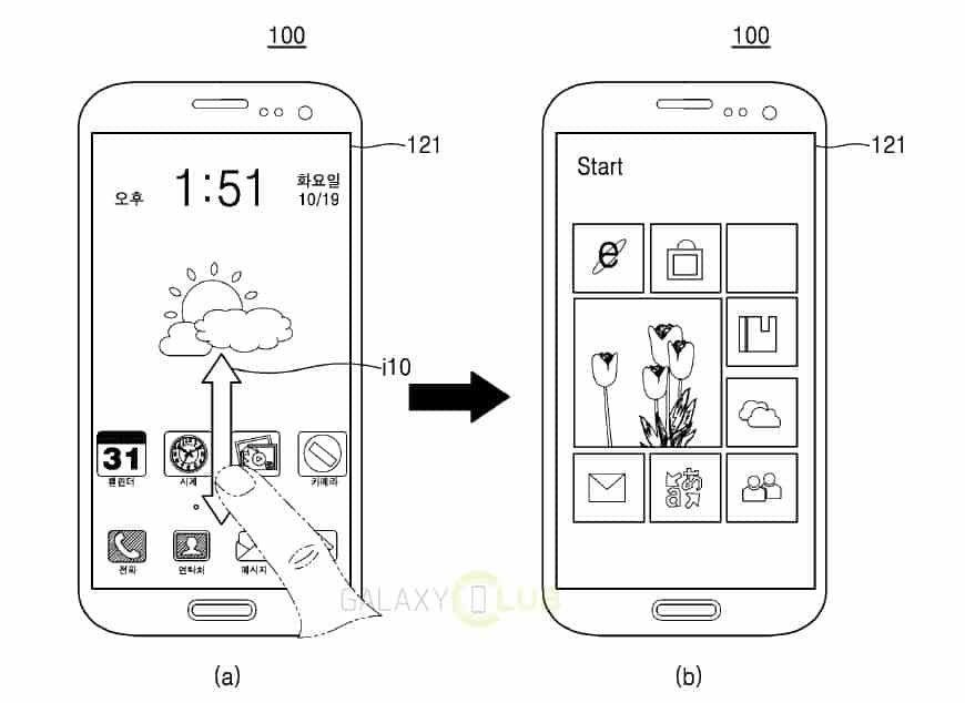 samsung-dual-boot-ux-patent-1