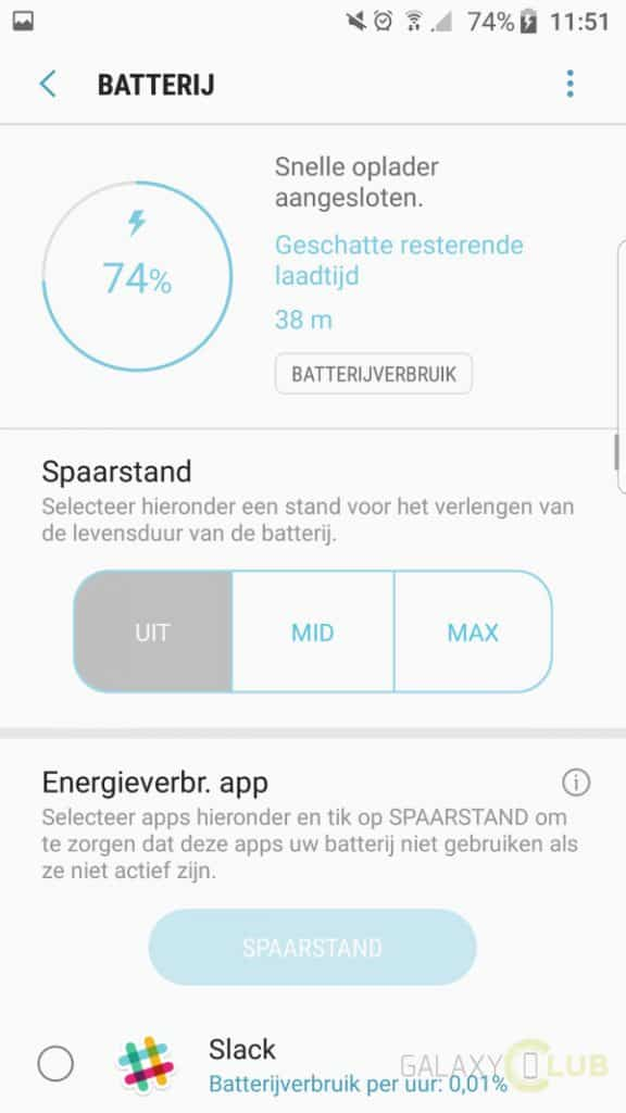 galaxy-s7-edge-android-7-nougat-preview-nederlands-24-576x1024 Android 7.0 Nougat op de Galaxy S7 Edge: een beknopte Nederlandse preview (update 7 dec)