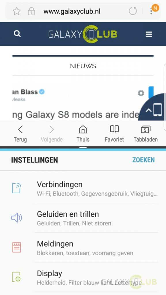 galaxy-s7-edge-android-7-nougat-preview-nederlands-33-576x1024 Nederlandse Galaxy S7 (Edge) begint nu aan update naar Android 7.0 Nougat (update: alle versies)