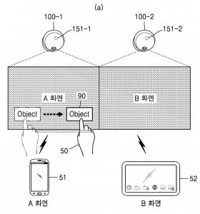 samsung-gear-projector-0-280x300 Samsung vraagt patent aan op 'Gear Projector'