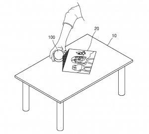 samsung-gear-projector-2-300x270 Samsung vraagt patent aan op 'Gear Projector'