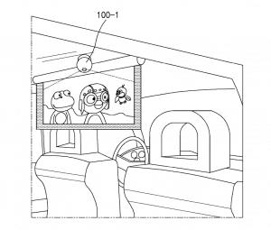 samsung-gear-projector-9-300x255 Samsung vraagt patent aan op 'Gear Projector'
