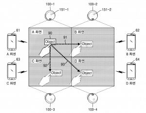 samsung-gear-projector-a-300x233 Samsung vraagt patent aan op 'Gear Projector'