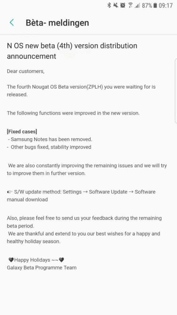 galaxy-s7-edge-android-nougat-beta-4-afb-1-576x1024 Nieuwe Nougat-beta update voor de Galaxy S7 en S7 Edge, einde testfase nog niet in zicht