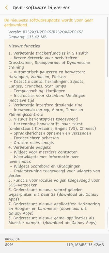gear-s2-update-changelist-443x1024 Value Pack update Gear S2 brengt veel features Gear S3 naar het horloge