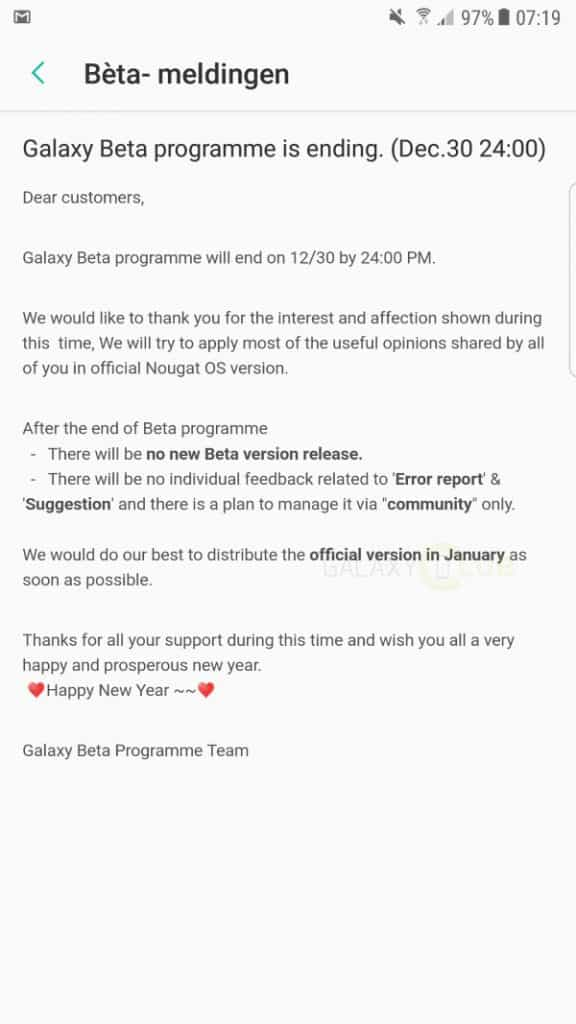 samsung-galaxy-s7-nougat-beta-test-einde-576x1024 Android Nougat beta programma Galaxy S7 (Edge) stopt vandaag, officiële update in januari