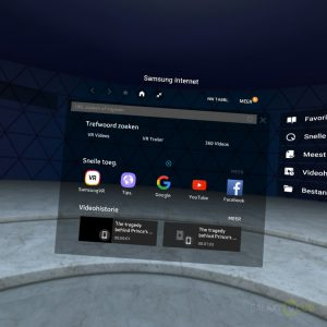 samsung-gear-vr-tip-browser-update-internet-1-300x300 Gear VR tip: update de Samsung Internet for Gear VR browser