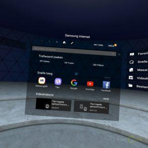 samsung-gear-vr-tip-browser-update-internet-1
