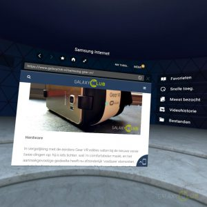 samsung-gear-vr-tip-browser-update-internet-2-300x300 Gear VR tip: update de Samsung Internet for Gear VR browser