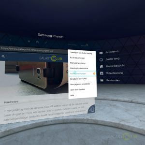 samsung-gear-vr-tip-browser-update-internet-4-300x300 Gear VR tip: update de Samsung Internet for Gear VR browser