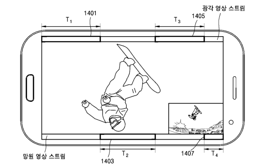 samsung-dual-lens-camera-patent-wide-angle-telephoto-2