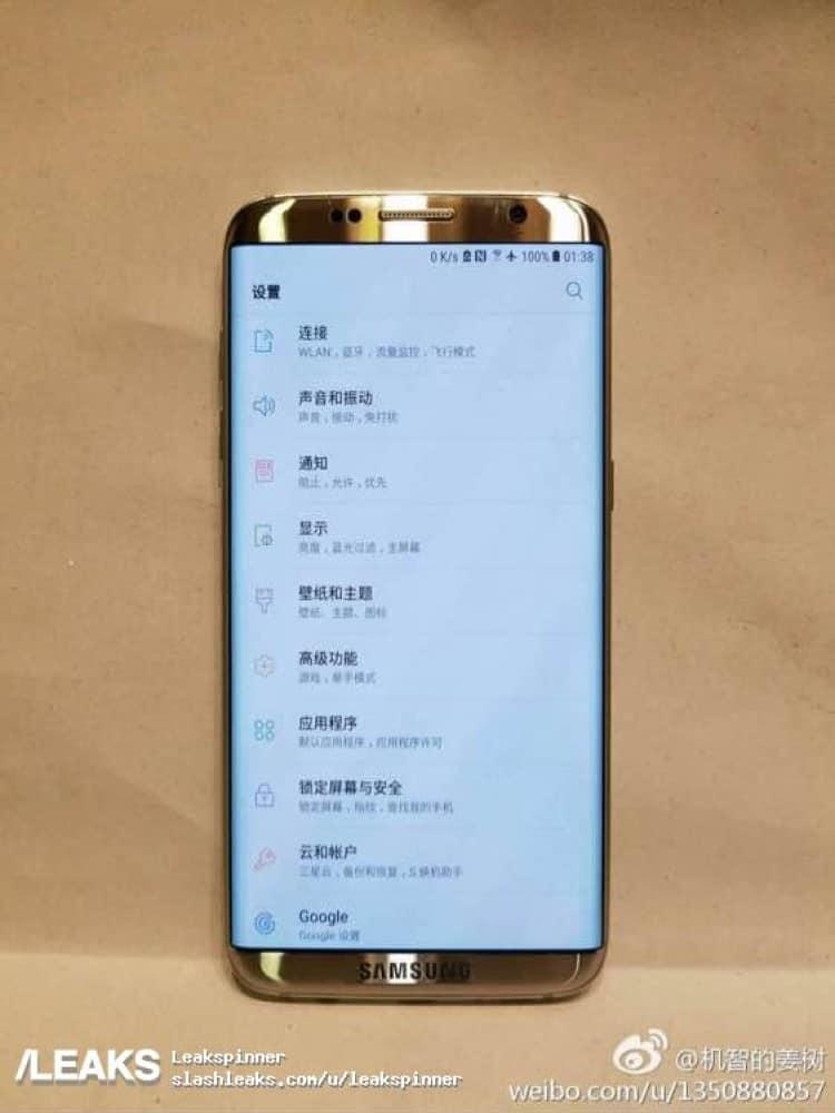samsung-galaxy-s8-foto 'Onthulling Galaxy S8 op 29 maart, release laatste week van april'