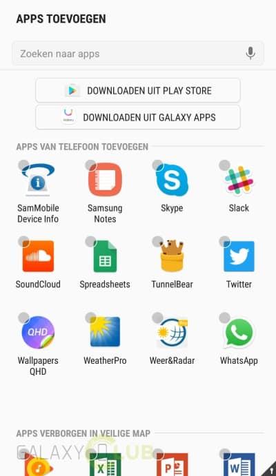 galaxy-s7-tip-veilige-map-secure-folder-2 Galaxy S7 (Edge) met Nougat tip: installeer Veilige Map (update: nu ook officieel)
