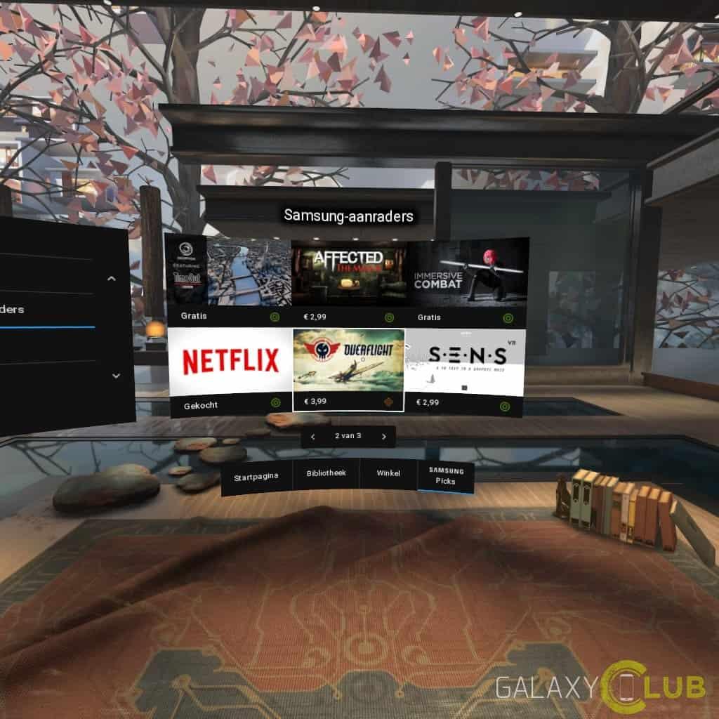 gear-vr-update-oculus-app-graphics-1 Gear VR tip: update je Oculus app voor een mooiere weergave, kortere laadtijd