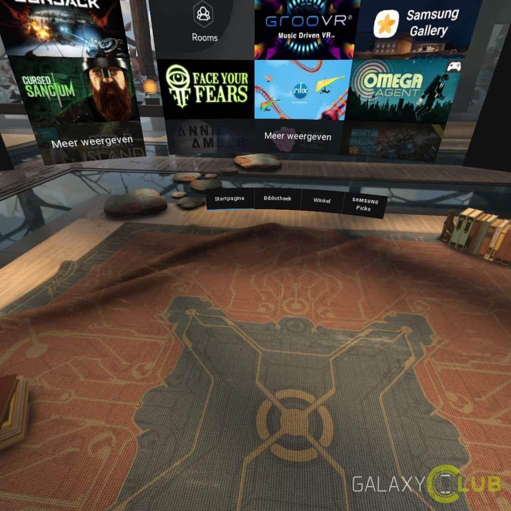 gear-vr-update-oculus-app-graphics-3 Gear VR tip: update je Oculus app voor een mooiere weergave, kortere laadtijd