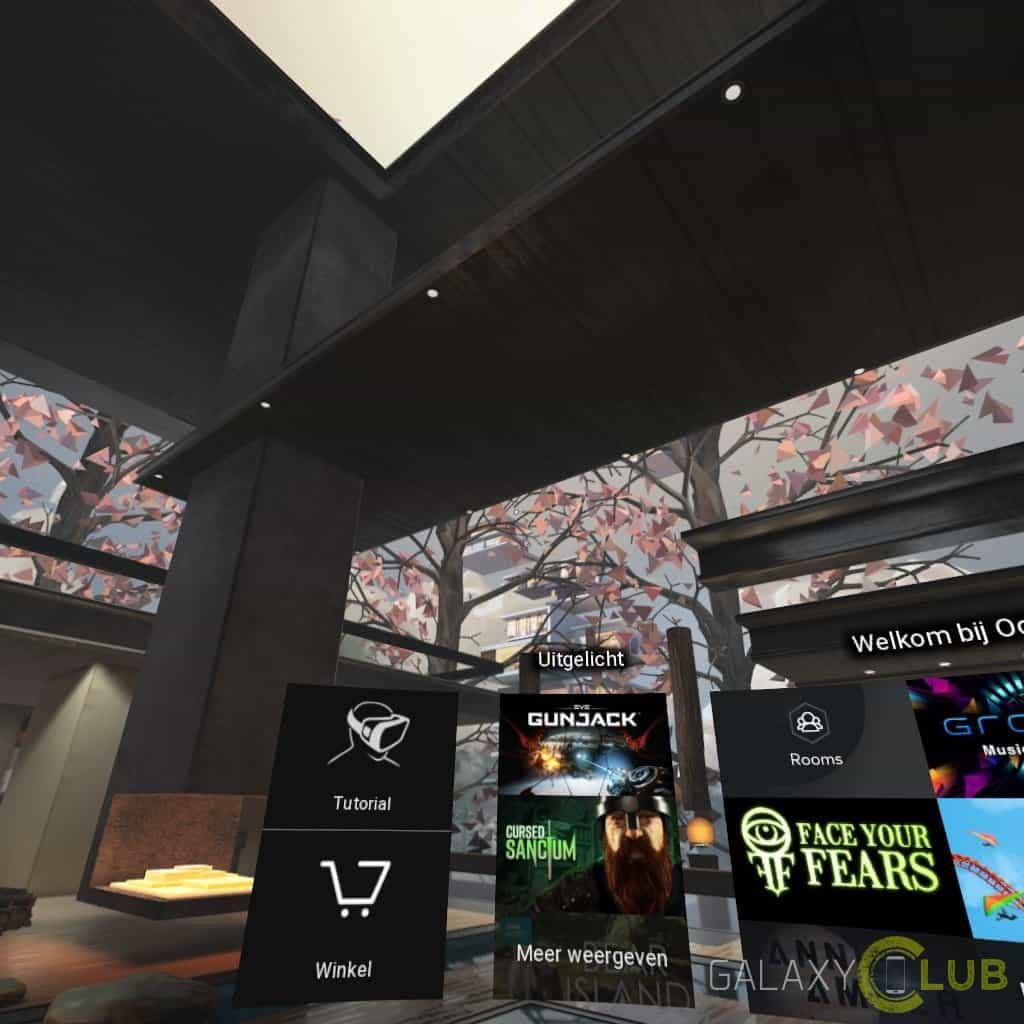 gear-vr-update-oculus-app-graphics-4 Gear VR tip: update je Oculus app voor een mooiere weergave, kortere laadtijd