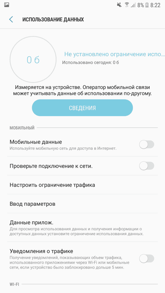 galaxy-a5-2016-android-7-nougat-update-screenshot-3-576x1024 Samsung start uitrol Android 7.0 update Galaxy A5 (2016) - in Rusland, voor nu