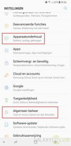 galaxy-s8-lag-oplossen-optimaliseren-tip-146x300 Tip: Galaxy S8 lag oplossen? Update de TouchWiz Home launcher (+meer)