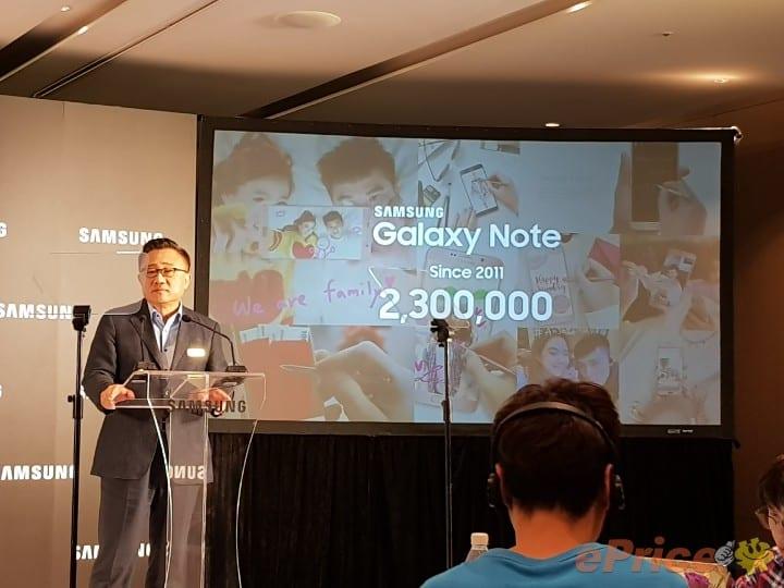 galaxy-note-8-lancering-dj-koh Samsung baas bevestigt: Galaxy Note 8 lancering eind augustus