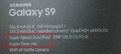 galaxy-s9-super-pd-480fps Samsung zelf bevestigt '3-stack FRS' camera Galaxy S9 met 'Super PD', 480 fps full HD video