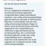 galaxy a3 2017 android 8.0 oreo update nederland changelog 2