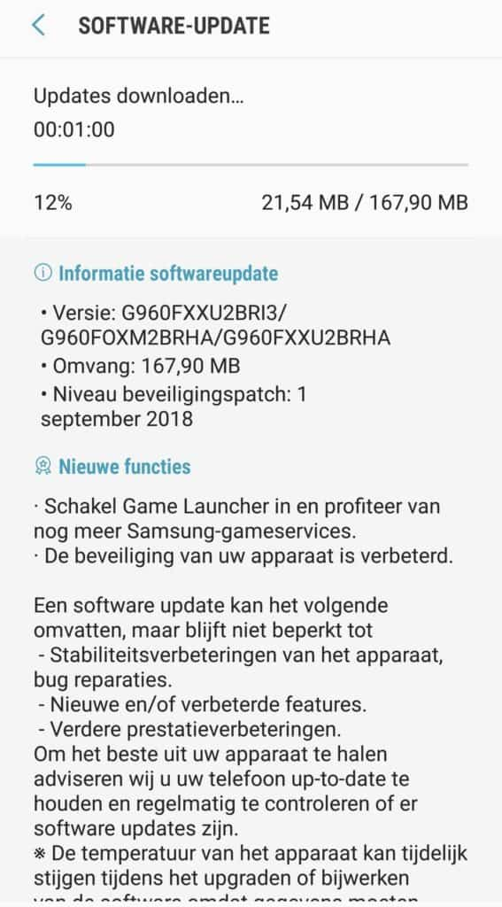 galaxy s9 update september 2018 changelog