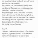 galaxy s9 android 9.0 update changelist 1