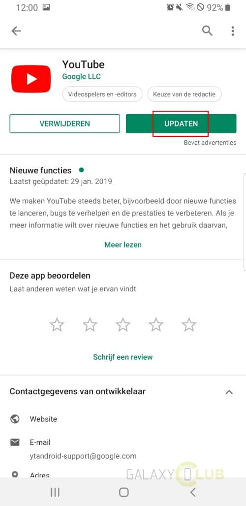 samsung galaxy android 9 bugs apps updaten 1