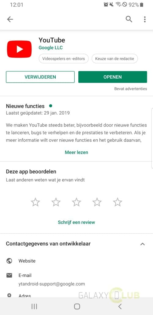 samsung galaxy android 9 bugs apps updaten 2
