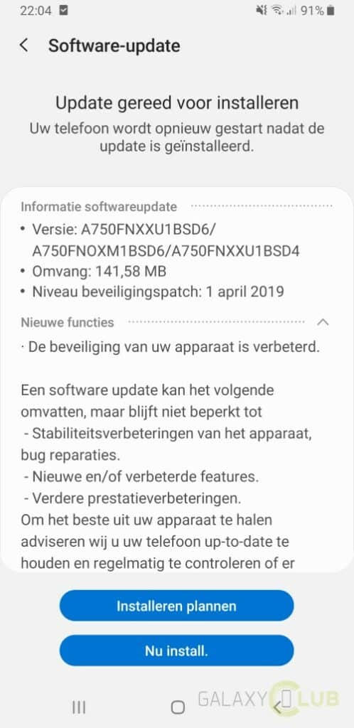 samsung galaxy a7 update april 2019 changelist a750fnxxu1bsd6
