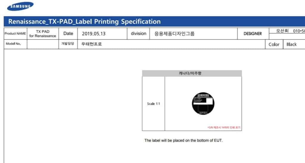 samsung galaxy watch 2 fcc documentation renaissance