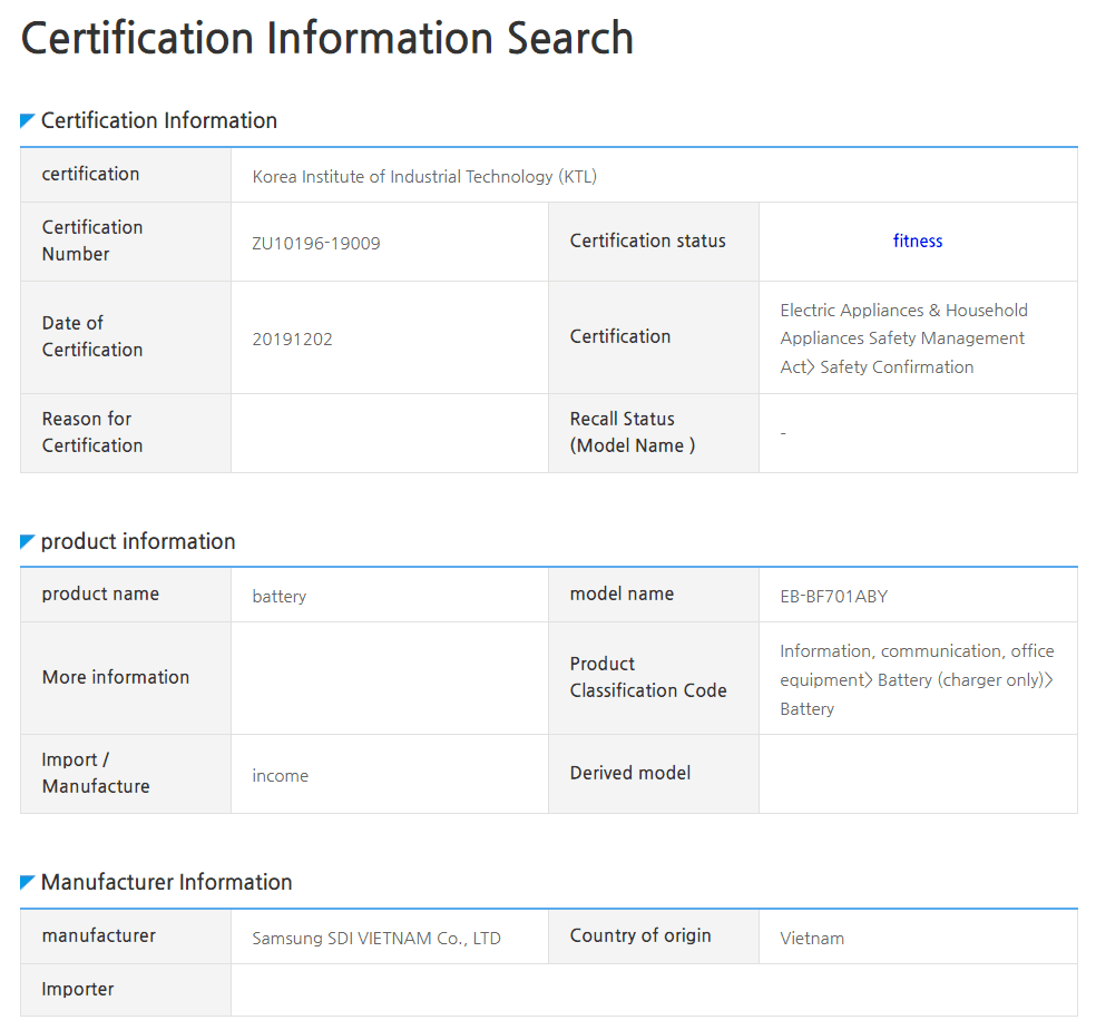 samsung eb-bf701aby certificatie