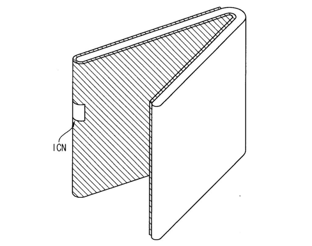 samsung z flip edge screen ux patent